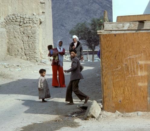 Family Street Scene Aquaba Jordan